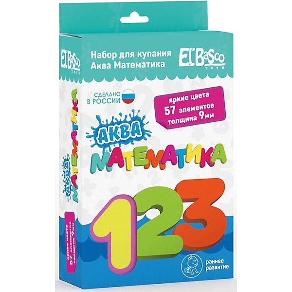 """Набор для купания El`Basco Toys """"Аква Математика, Разноцветный, Набор для купания El`Basco Toys """"Аква Математика"""""""