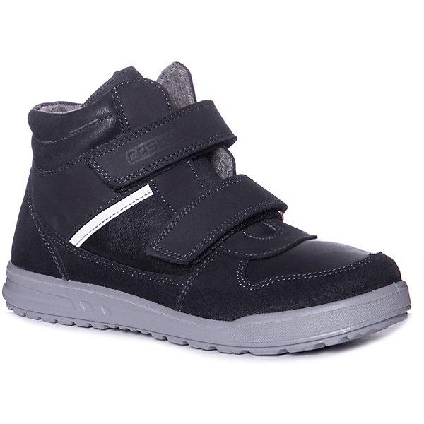 Фотография товара ботинки Котофей для мальчика (8950093)