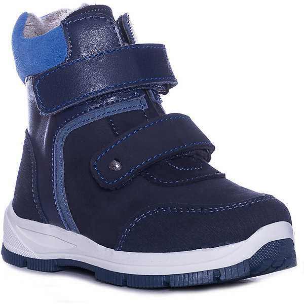 Ботинки Котофей для мальчика синего цвета