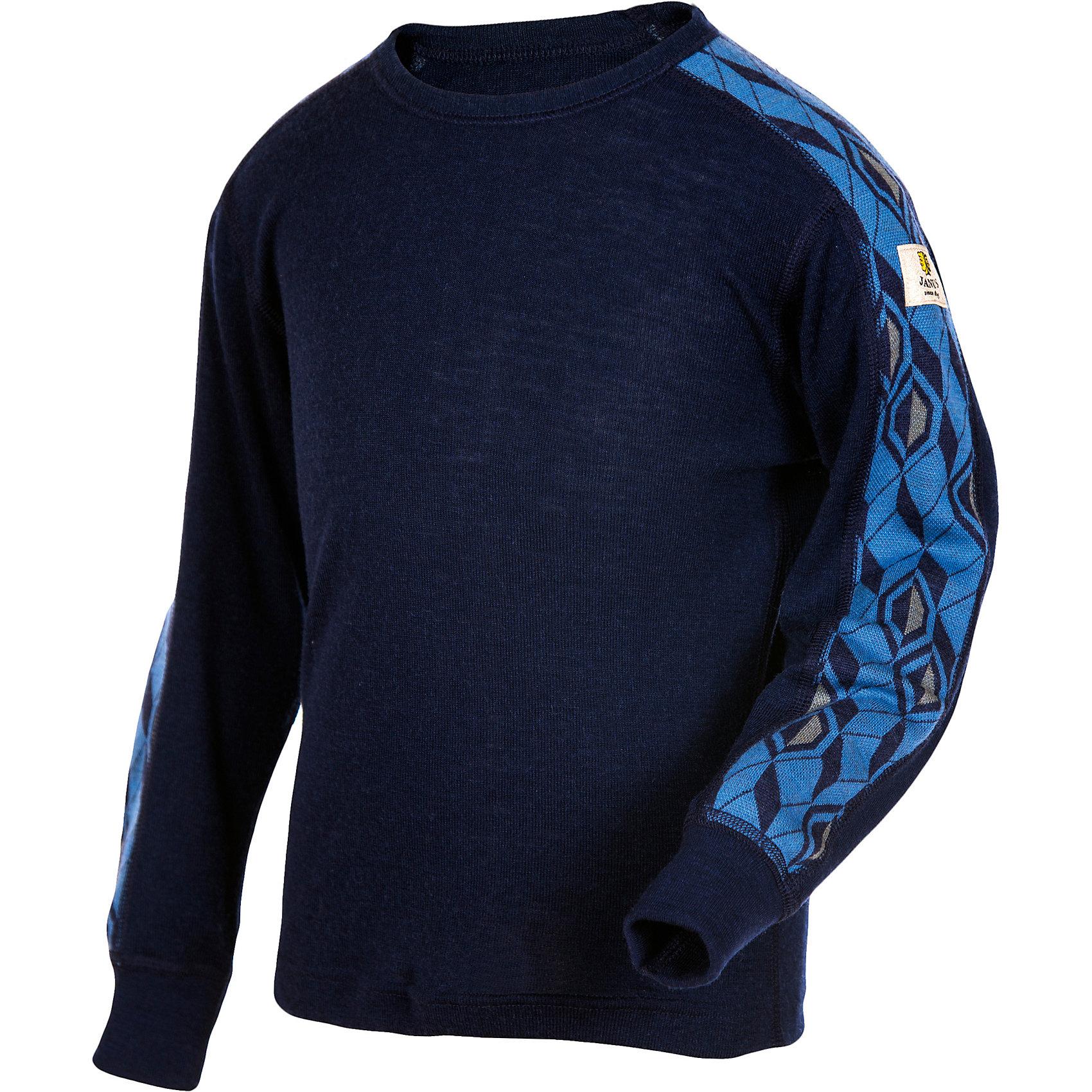Термобелье Janus: свитер