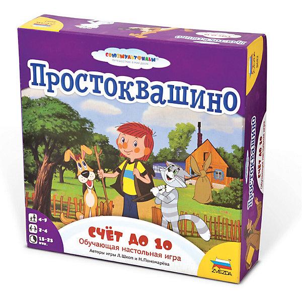 Купить Настольная игра Звезда Простоквашино Счет до 10, Россия, Унисекс