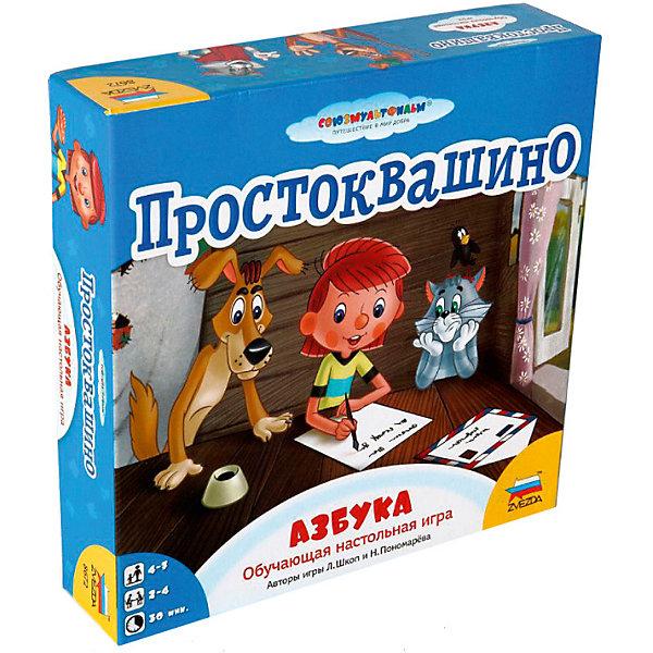 Купить Настольная игра Звезда Простоквашино Азбука, Россия, Унисекс