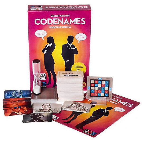 цена на GaGa Games Настольная игра GaGa Games Кодовые имена