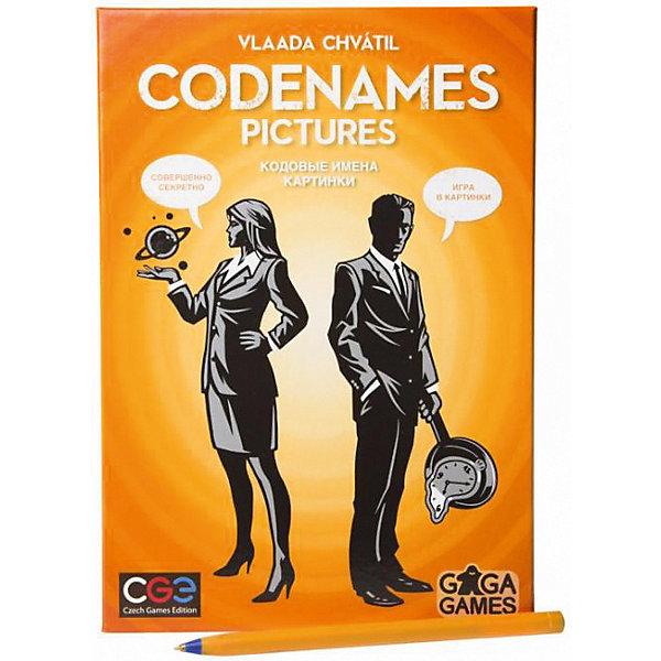цена на GaGa Games Настольная игра GaGa Games Кодовые имена. Картинки