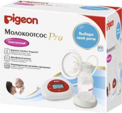 Молокоотсос электронный Pigeon Pro, артикул:8999694 - Всё для мам