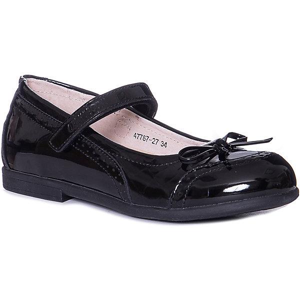 Туфли Orthoboom, Черный