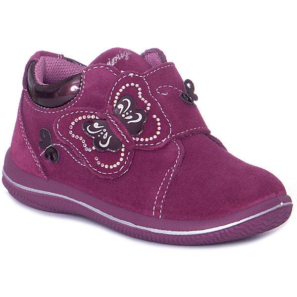 PRIMIGI Ботинки PRIMIGI для девочки