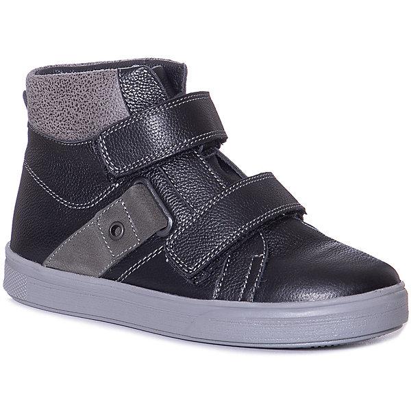 Ботинки Shagovita для мальчика Воробьевка для всех