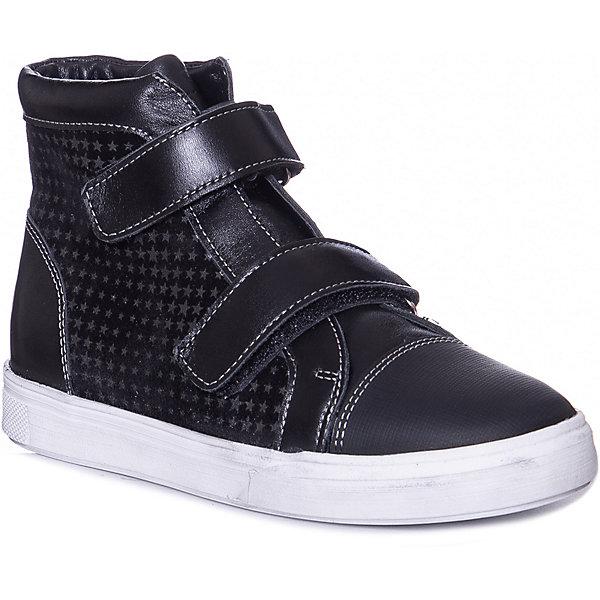 Shagovita Ботинки для девочки