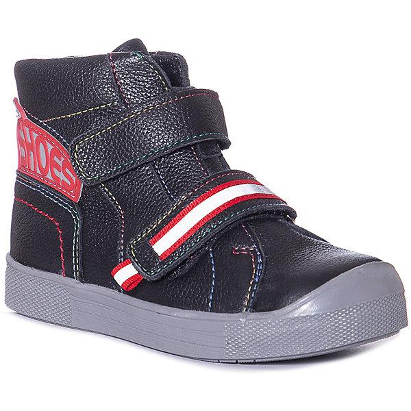 Ботинки Shagovita для мальчика Енотаевка Б.у объявления