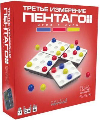 Настольная игра PlayLab  Пентаго. Третье Измерение , артикул:9041856 - Головоломки