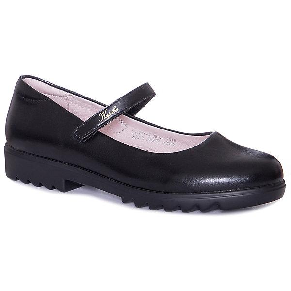Kapika Туфли Kapika для девочки kapika kapika туфли черные