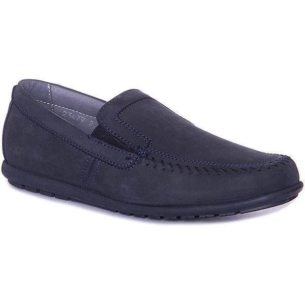 Kapika Полуботинки Kapika для мальчика полуботинки для мальчика tiflani цвет синий 18p a 8627 030 07 размер 27