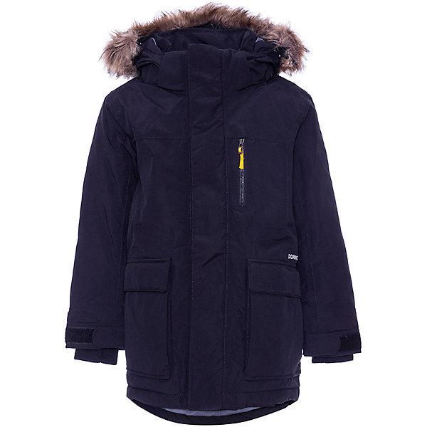 Утепленная куртка Didriksons Sande DIDRIKSONS1913 9047943