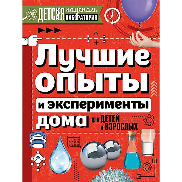 Издательство АСТ Детская научная лаборатория