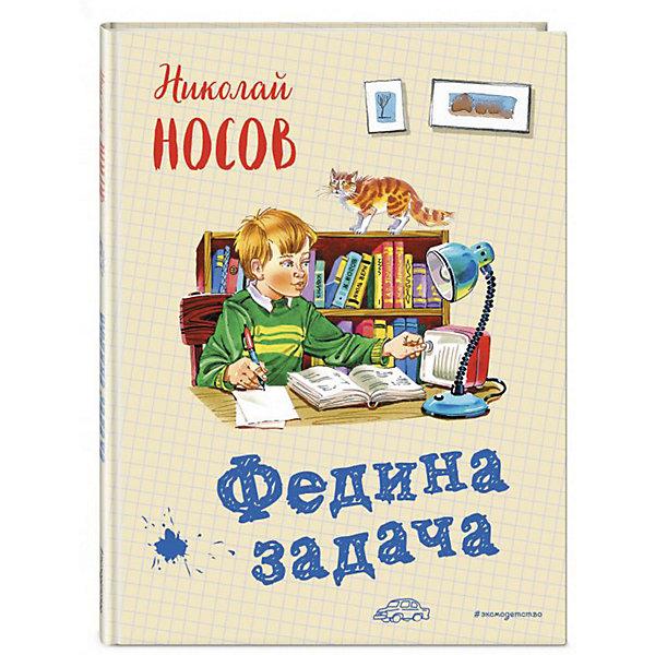 Эксмо Рассказы Федина задача, Н.Н. Носов колымские рассказы в одном томе эксмо