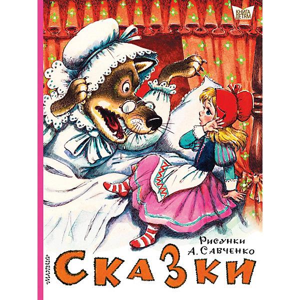 купить Издательство АСТ Сборник