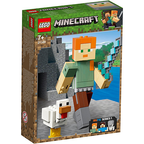LEGO Конструктор Minecraft 21149: Большие фигурки, Алекс с цыплёнком