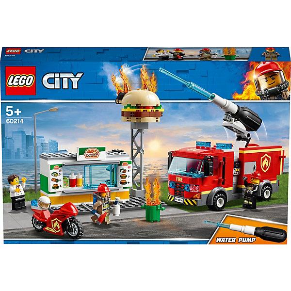 Купить Конструктор LEGO City Fire 60214: Пожар в бургер-кафе, Унисекс