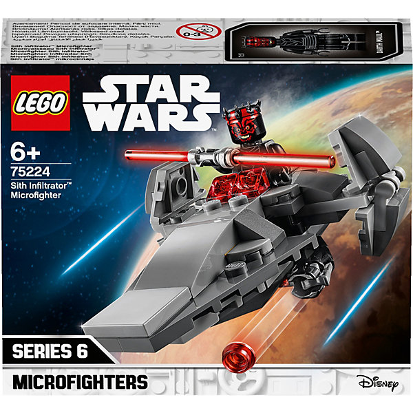 LEGO Конструктор Star Wars 75224: Микрофайтеры: Корабль-лазутчик ситхов