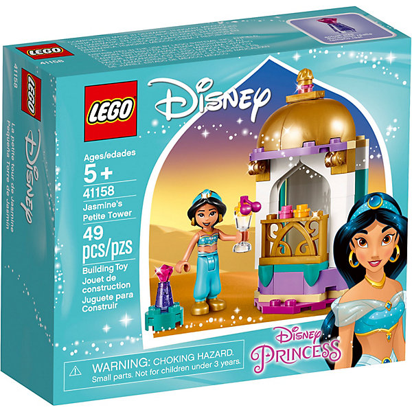 LEGO Конструктор Disney Princess 41158: Башенка Жасмин