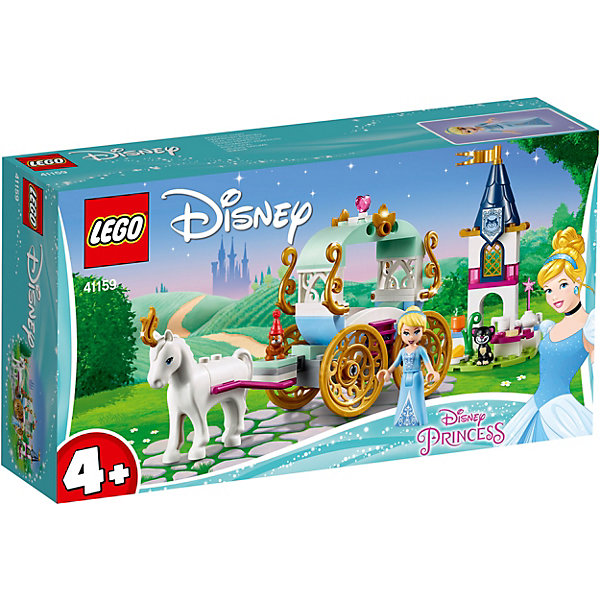 LEGO Конструктор Disney Princess 41159: Карета Золушки