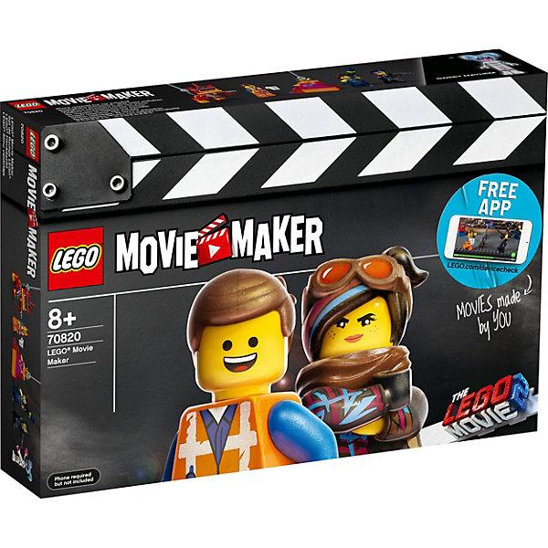 Купить Конструктор LEGO Movie 70820: Набор кинорежиссёра LEGO, Унисекс