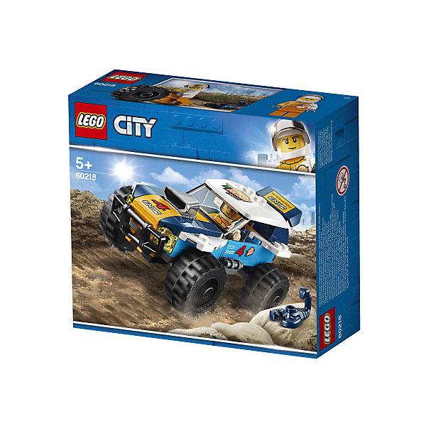 LEGO City Great Vehicles Участник гонки в пустыне 60218 lego lego city great vehicles 60178 гоночный автомобиль