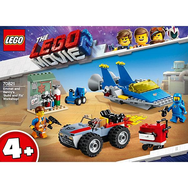 LEGO Movie Мастерская «Строим и чиним» Эммета Бенни! 70821
