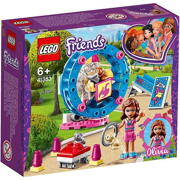 LEGO LEGO Friends Игровая площадка для хомячка Оливии 41383 колесо шар поворот на площадке 42 мм сер резина