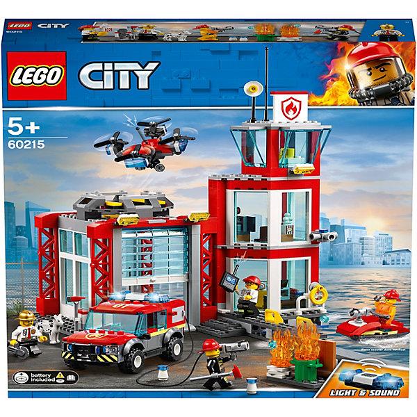 City Fire Пожарное депо 60215 LEGO