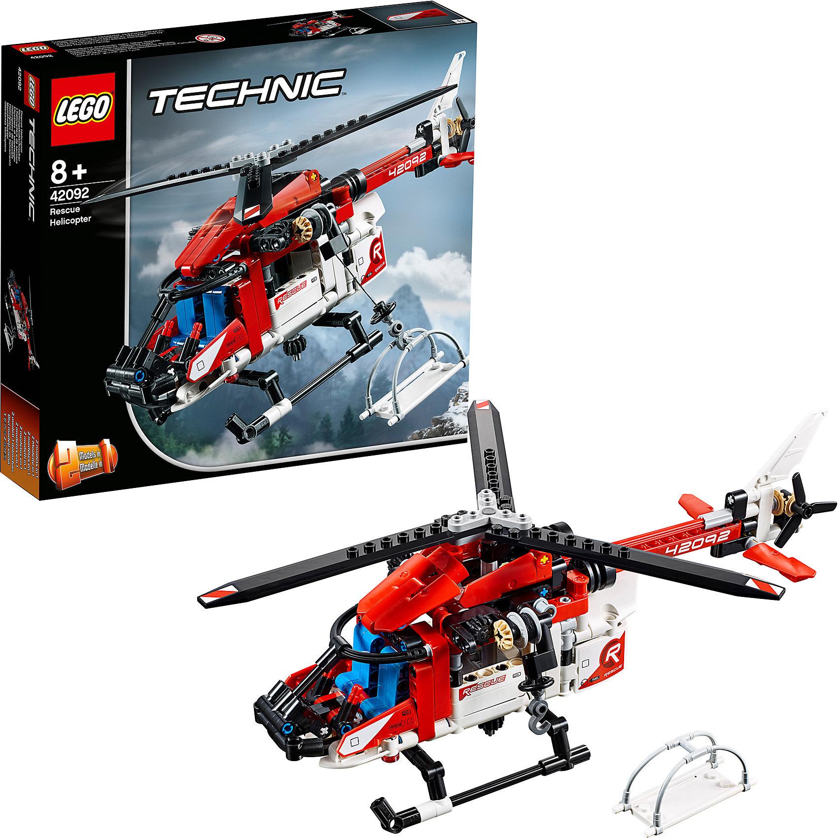 вертолет конструктор картинки сегодня немного, поймите