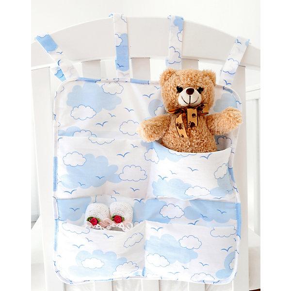 Baby Nice Органайзер для детской кроватки Baby Nice