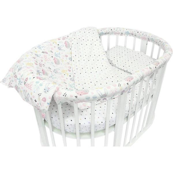 цена Baby Nice Борт для овальной кроватки Baby Nice