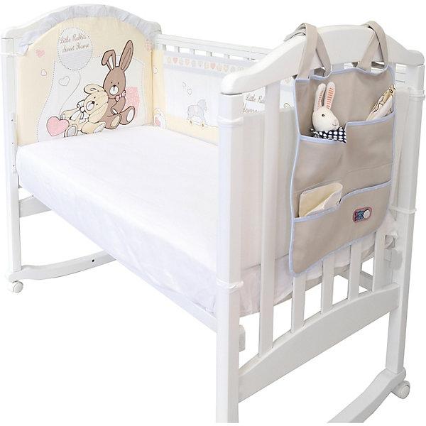 Baby Nice Борт в кроватку с органайзером Baby Nice Милый дом споки ноки борт в кроватку с органайзером облака цвет голубой