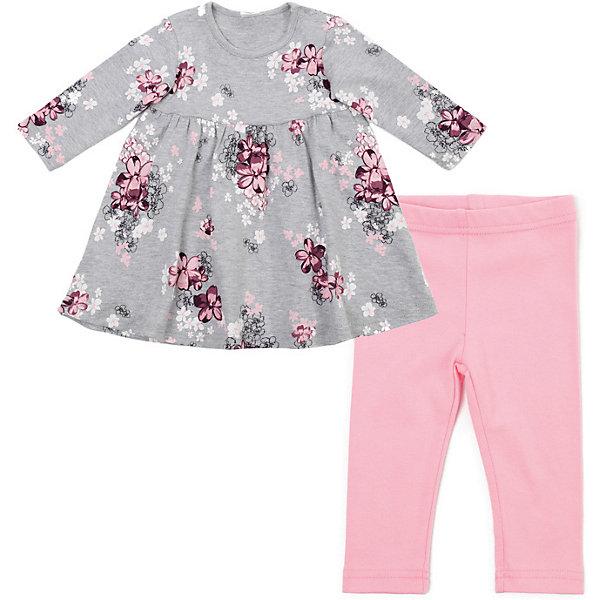 Комплект:толстовка,брюки Play Today для девочки от PlayToday
