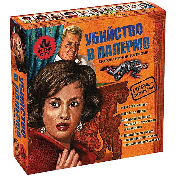 Настольная игра Маэстро Убийство в ПалермоДля всей семьи<br>Характеристики:<br><br>• возраст: от 14 лет<br>• комплектация: 14 книг-инструкций; 11 конвертов; 8 игровых предметов; бейджи; деньги.<br>• материал: картон<br>• количество игроков: от 7 до 10 человек<br>• упаковка: картонная коробка<br>• размер упаковки: 17х17х5 см.<br>• вес: 386 гр.<br><br>Игра «Убийство в Палермо» - это захватывающая игра для любителей детективных историй, а также для встреч с друзьями и семейного отдыха.<br><br>Сицилия, 1965 год. Действие происходит в доме богатого антиквара. Прошлой ночью в доме произошло убийство: погиб дворецкий. Его застрелили из револьвера в своей собственной комнате.<br><br>В игре могут участвовать от 7 до 10 игроков, один из которых убийца. У каждого игрока есть индивидуальная книжка с описанием роли и индивидуальных задач. В процессе игры, через совместные обсуждения, беседы тет-а-тет, обмен игровыми предметами (карточками) участники пытаются выполнить свои задания и вычислить убийцу. За достижения каждой цели игроку начисляются баллы.<br><br>Играть можно на улице или в помещении. В игре 10 ролей, которые подходя как мужчинам, так и женщинам. Понадобиться помещения для общих собраний и отдельная комната для конфиденциальных переговоров.