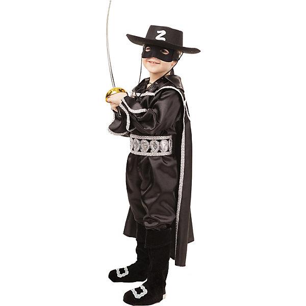 Пуговка Карнавальный костюм Зорро, Пуговка хэллоуин волк голову маска латексная головных уборов костюм косплей смешные украшения