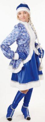 Карнавальный костюм  Снегурочка Сказочная  размер 164-50, Пуговка, артикул:9383976 - Детские карнавальные костюмы и аксессуары