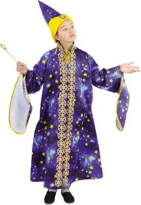 Карнавальный костюм  Звездочет , Пуговка, артикул:9384020 - Детские карнавальные костюмы и аксессуары