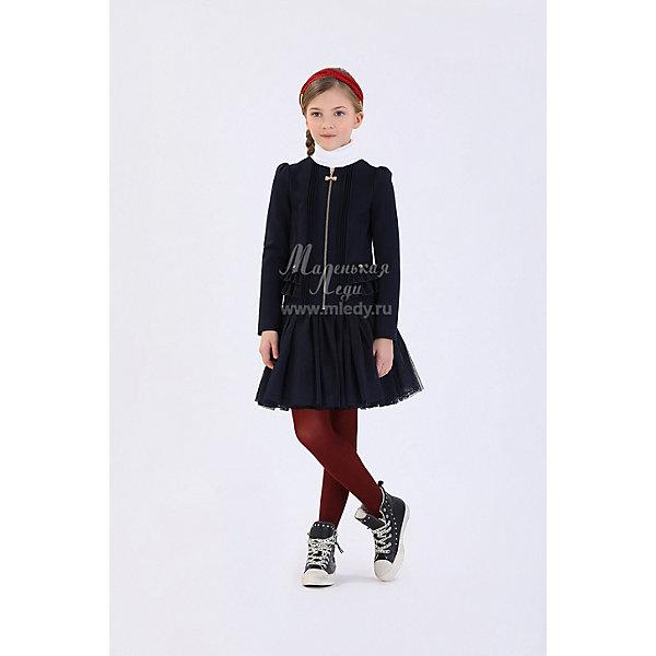Маленькая Леди Жакет Маленькая Леди для девочки кукла маленькая леди даша в платье 1979746