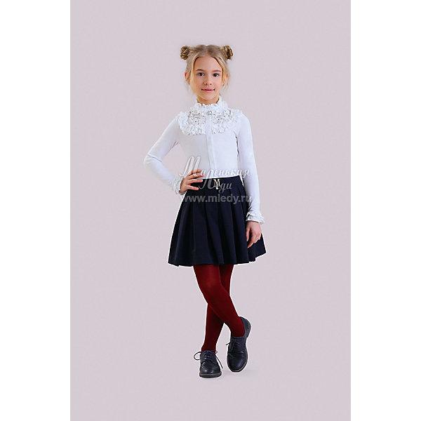 Маленькая Леди Юбка Маленькая Леди для девочки кукла маленькая леди даша в платье 1979746