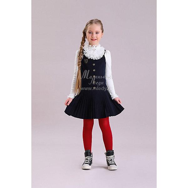 Маленькая Леди Сарафан Маленькая Леди для девочки карамелли карамелли школьный сарафан для девочки темно синий