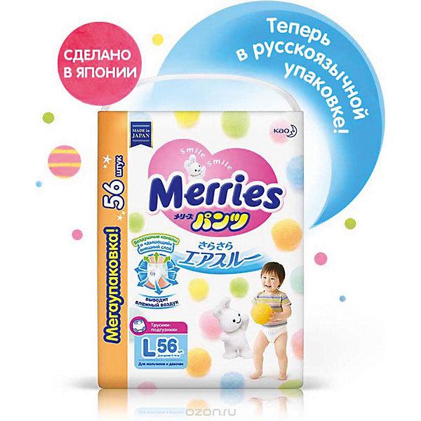 Купить Трусики-подгузники Merries L 9-14 кг., 56 шт., Япония, Унисекс