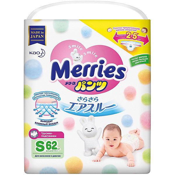 Купить Трусики-подгузники Merries S 4-8 кг., 62 шт, Япония, Унисекс