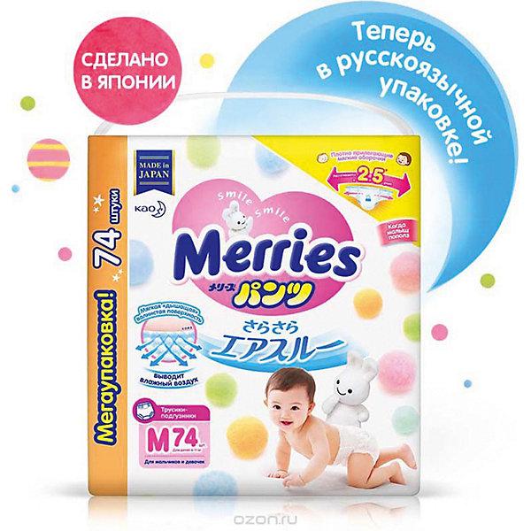 Купить Трусики-подгузники Merries M 6-11 кг., 74 шт., Япония, Унисекс