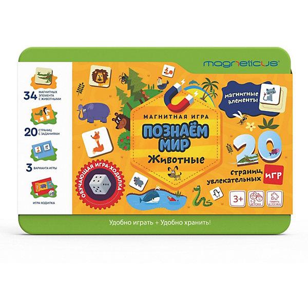 Магнитный игровой набор Magneticus Животные, в металлической коробкеДля всей семьи<br>Характеристики товара:<br><br>• возраст: от 3 лет;<br>• материал: картон, металл;<br>• в комплекте: 34 магнитных элемента с животными, 20 заданий на тему «Животные», игра на тему «Животные»;<br>• количество игроков: 1-2;<br>• размер упаковки: 28х19х3 см;<br>• вес упаковки: 400 гр.<br><br>Игровой набор Magneticus «Животные» в металлической коробке - развивающая игра для детей от 3 лет. В наборе представлены увлекательные задания для выполнения и занимательная игра-ходилка. Для выполнения заданий предусмотрены магнитные детали, которые крепятся на игровое поле или на любую металлическую поверхность. <br><br>Всего возможны 3 варианта игры. Все элементы упакованы в удобную металлическую коробочку, которую можно брать с собой в дорогу.