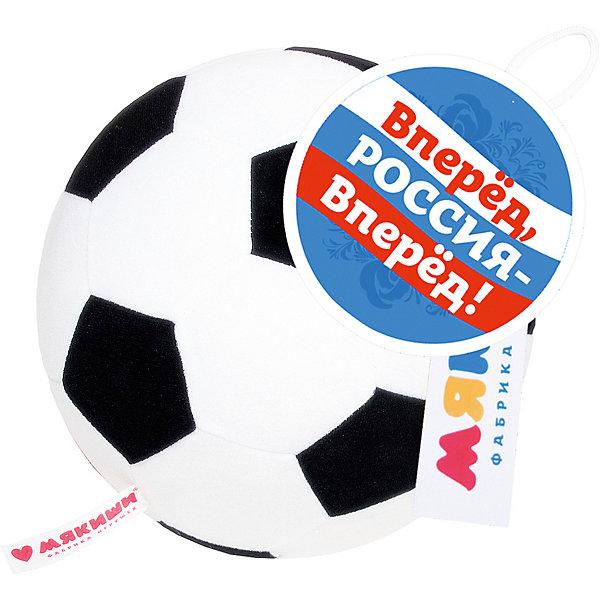 Купить Игрушка-погремушка Мякиши Футбольный мяч , Россия, Унисекс