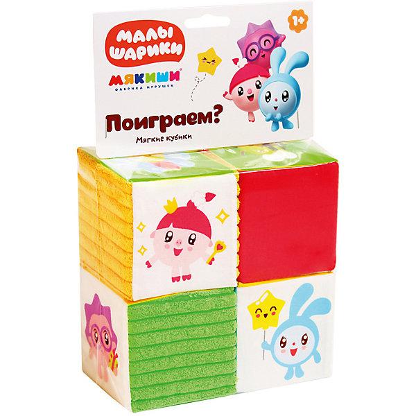 Мякиши Набор кубиков Мякиши Малышарики набор из 2 кубиков мякиши чей детеныш в кор 40наб