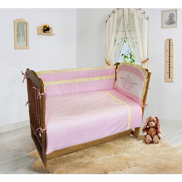 Комплект постельного белья из 6 предметов Soni Kids Лунная прогулка розовый в горошекПостельное белье в кроватку новорождённого<br>Характеристики:<br><br>• тип постельного белья: детское;<br>• материал: хлопок;<br>• наполнитель: холлофайбер;<br>• размеры: <br>пододеяльник - 140х110 см<br>простыня - 150х90 см   <br>наволочка - 60х40 см  <br>одеяло - 140х110  см  <br>подушка - 60х40 см<br>бортик - 360х44 см (чехлы съемные)<br>• стана бренда: Россия.<br><br>Комплект в кроватку Sonia Kids Мишка джентельмен голубой 6 предметов - красивые и качественные изделия, выполненные из 100% хлопка. <br><br>Одеяло, подушка и защитные борта с антиаллергенным наполнителем. Простыня оснащена резинкой, благодаря которой изделие не сползает и не скатывается.<br><br>Сочетание приятных нежных тонов и забавная аппликация украсит кроватку малыша.